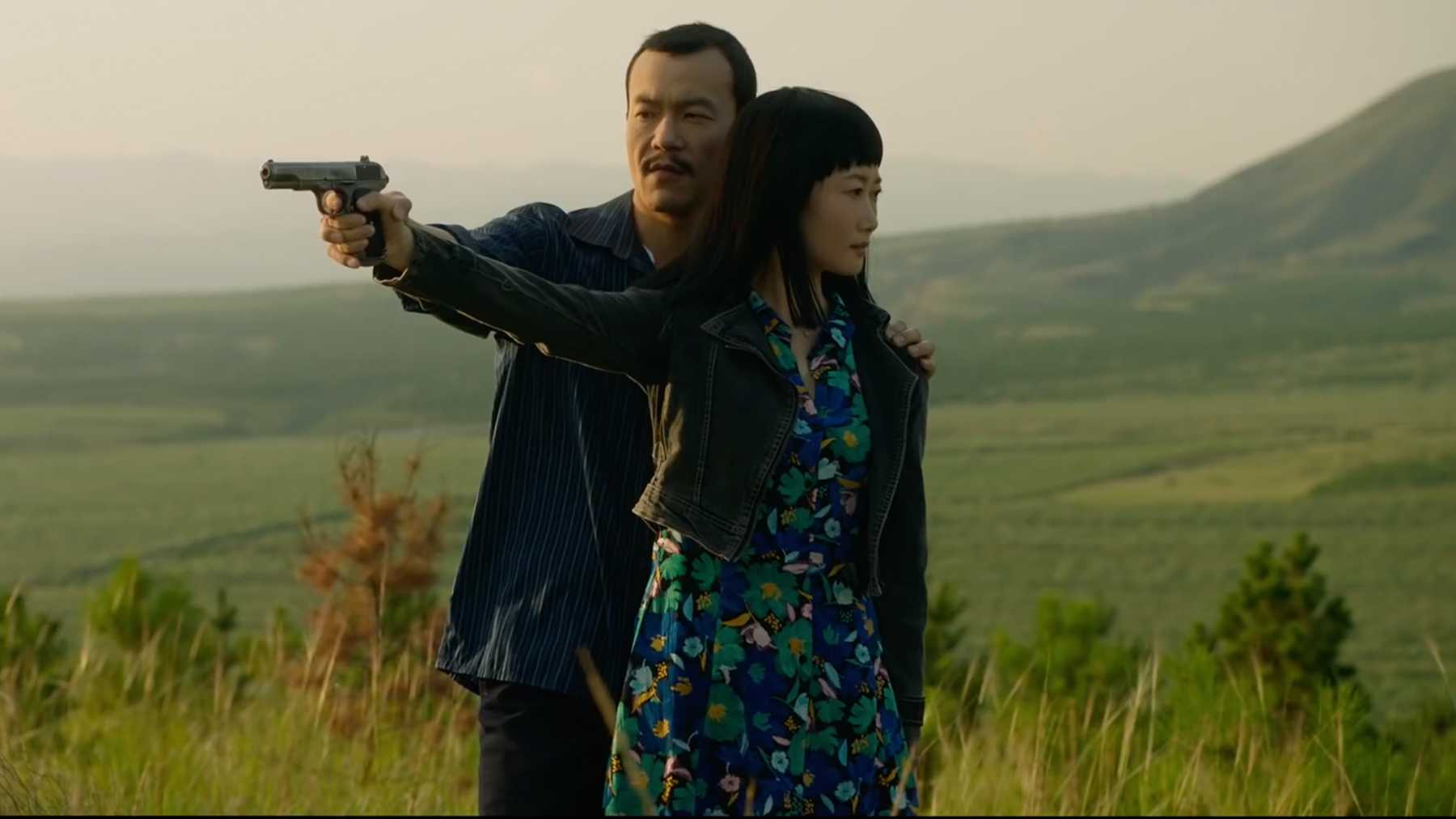 Lecture: Jia Zhangke and Ash is Purest White